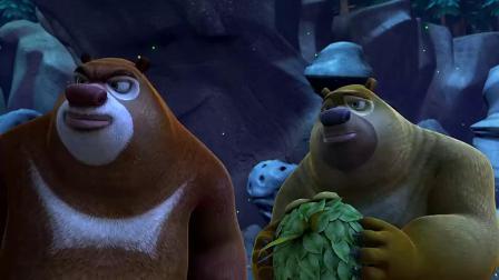 熊出没:大家还是决定不告诉涂涂真相,免得让他伤心