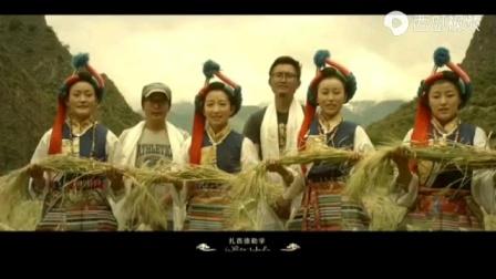 华时政的视频__洁白的哈达