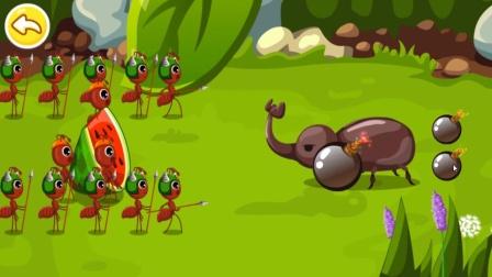蚂蚁王国:蚂蚁运粮途中战坏蛋。宝宝巴士游戏