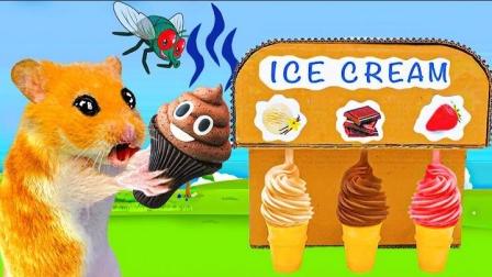 仓鼠宝宝吃冰淇淋受阻,生气砸冰淇淋机