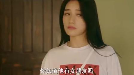 蒋南孙:我什么时候成你女朋友了?