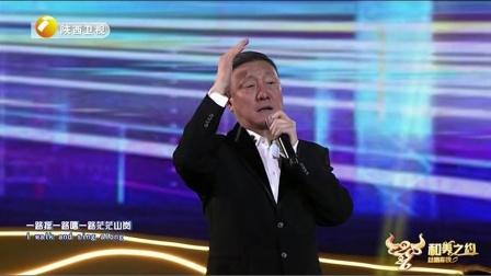 走四方+风从千年来(2021年陕西卫视丝路云春晚现场版)