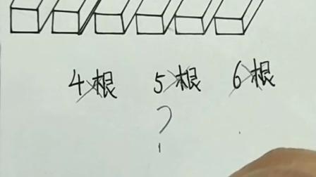 数学白雪公主小猪佩奇到底有几根呢