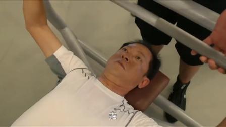 大丈夫:欧阳剑健身房遇奇葩大哥,我太崇拜你了