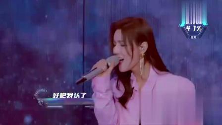 朴昱美演唱《讲真的》,全场观众瞬间陶醉
