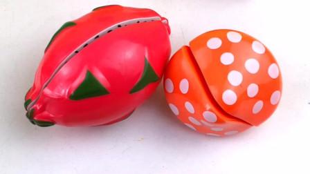 今天切火龙果 切水果玩具