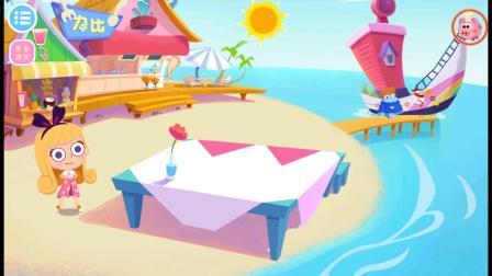 海岛美食小游戏,客人们坐船离开啦!