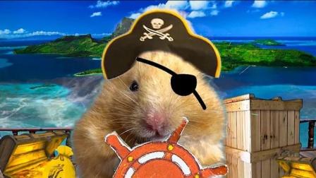 仓鼠船长海上寻宝遇龙卷风