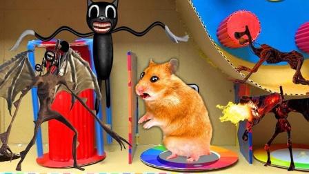 警笛头怪物竟然不是仓鼠的对手
