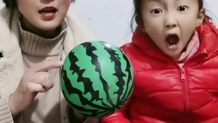 童年趣事: 这是西瓜