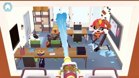 熊猫消防队:房间的火太大了!
