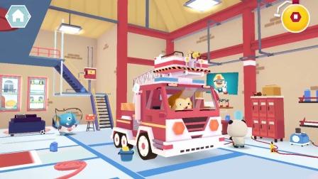 熊猫消防队:消防车出发!