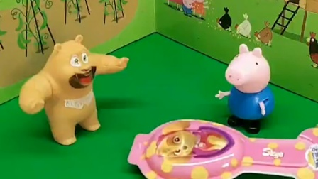 熊二很想吃好吃的,可是大家都让他看一看,小朋友快来看看