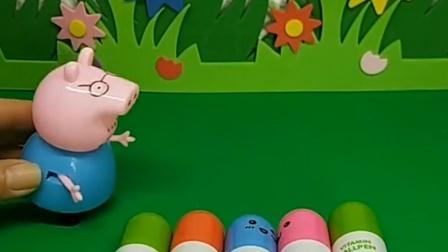 猪爸爸给佩奇买了东西,乔治误会了,小朋友快来看看