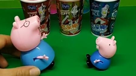 猪爸爸买了什么,乔治很好奇,小朋友一起来看