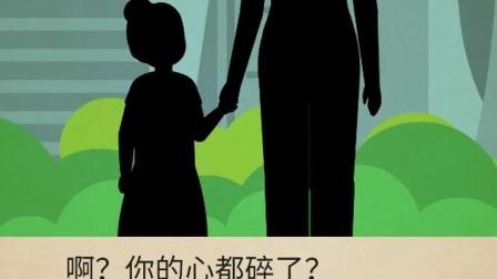 儿童教育:孩子的世界纯真而美好,这位妈妈维护的很好。