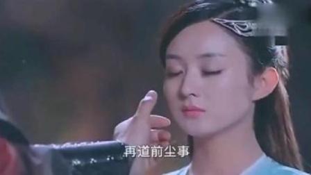 青云志:小伙倾尽一生复活碧瑶,最后成功了,看哭了多少人