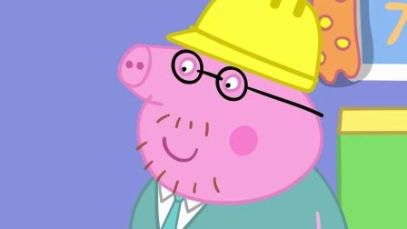 小猪佩奇:猪爸爸带大家做实验,几人能抱起羚羊夫人,猜猜看