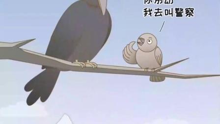 搞笑动漫:大难临头各自飞