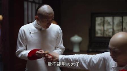 鹿鼎记:小宝偷偷找蒙汗药却被海公公看穿亲手把蒙汗药交给他