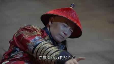 鹿鼎记:海公公和太后两败俱伤韦小宝却在旁偷看却被太后发现