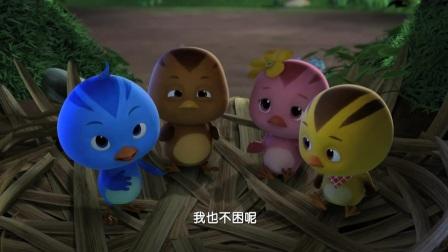 萌鸡小队:萌鸡们回家路上,遇到一群萤火虫,像星星一样呢!