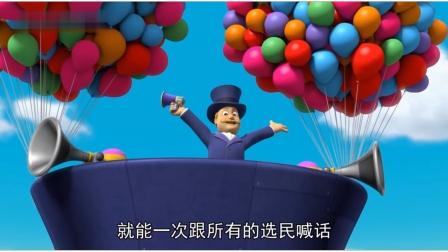 汪汪队:韩市长破坏城市,把自己坑惨了