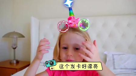 萌宝:小萝莉有好多发卡,好喜欢