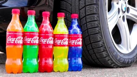 驾车粉碎松软的东西! 实验汽车vs彩虹可口可乐!