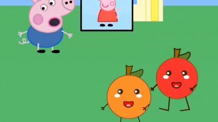 橙子来了:到底谁才是乔治的姐姐呢?