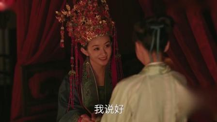 赵丽颖刚嫁人,就有个十几岁的女儿《知否37》