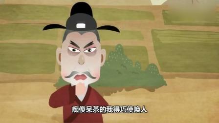 相声动画:郭德纲于谦《修趾甲》