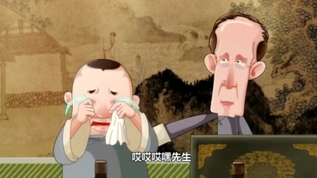 相声动画:郭德纲于谦《文艺晚会》