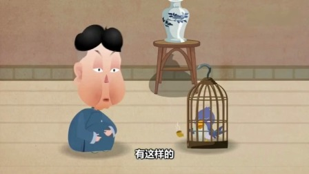 相声动画:郭德纲于谦《双槐树》