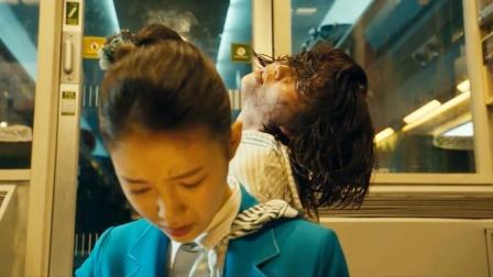 电影:11分钟看完灾难片《釜山行》,看着看着就忍不住想哭!