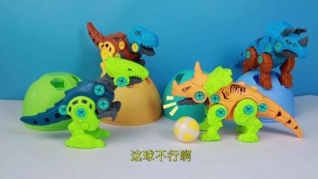 来个恐龙小故事版,你知道恐龙在玩啥吗