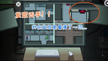 呱哥在监控室里亲眼看见茶酱鲨人,转头就被状师干掉了!