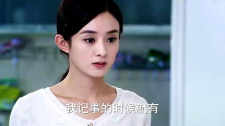 可可爱爱的赵丽颖上线,一双大眼水汪汪的《妻子的秘密05》