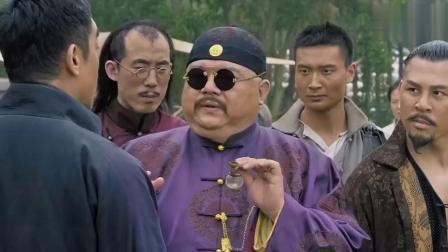 危城:刘老板都说要登记,还是老板面子大
