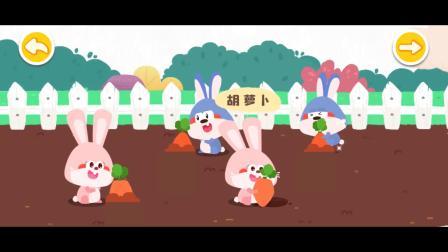 亲子益智游戏036 宝宝认知启蒙 宝宝巴士
