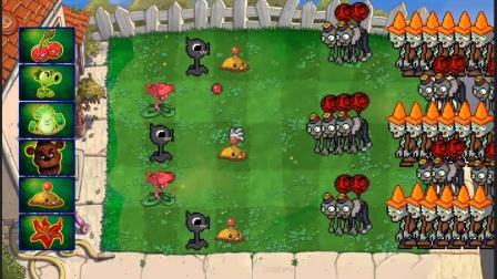 植物大战僵尸:僵尸被全部消灭