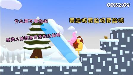 疯狂兔子人:火爆猴这种猛男最适合粉色喽,糖宝真是太贴心啦!