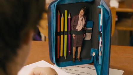 熊孩子把老师缩小成十几厘米,藏在笔盒里,帮自己考试作弊