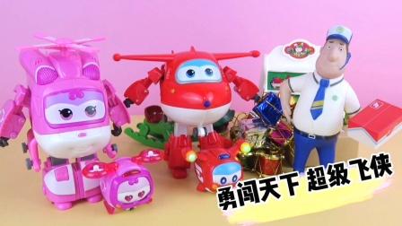 超级飞侠小爱乐迪变身玩具大巨人,更厉害啦