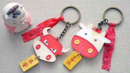 卡纸也能DIY好看的牛牛钥匙扣,步骤也不难,和闺蜜一起用起来