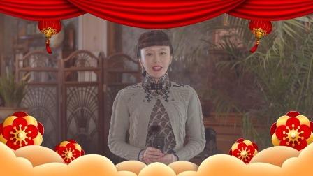 演员新春祝福