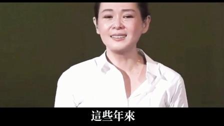致青春敬过去,刘若英经典老歌
