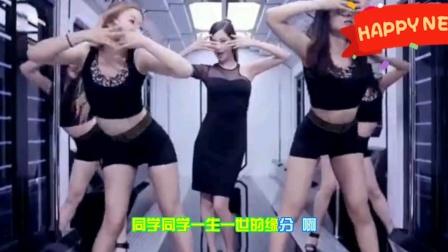 DJ劲爆舞曲  再唱同学情        勾文静作词高鹰作曲     阿影演唱