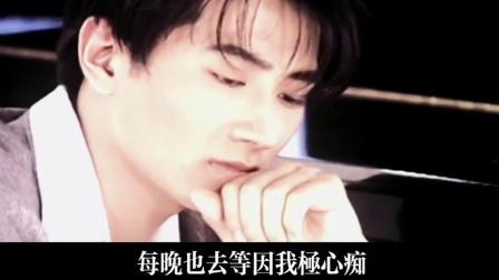 知不知每晚想你十次百次爱国孙耀威经典粤语