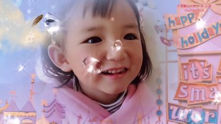 《家家户户贴春联》-演唱:陶钰玉-大理巍山